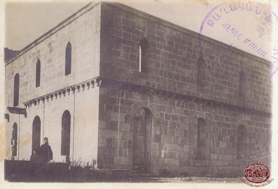 Sourp Asdvadzadzin Apostolic Church, in Bitias