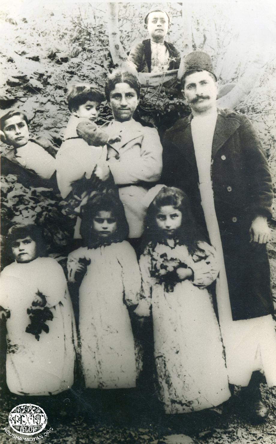 Sis - 1905 or 1906. The two adults standing in the photo are Hagop Giuliudjian and his wife Tskhiun Giuliujian