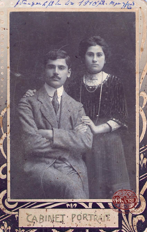 Trabzon/Trebizond, 1910. Diran and Imasduhi Antreassian