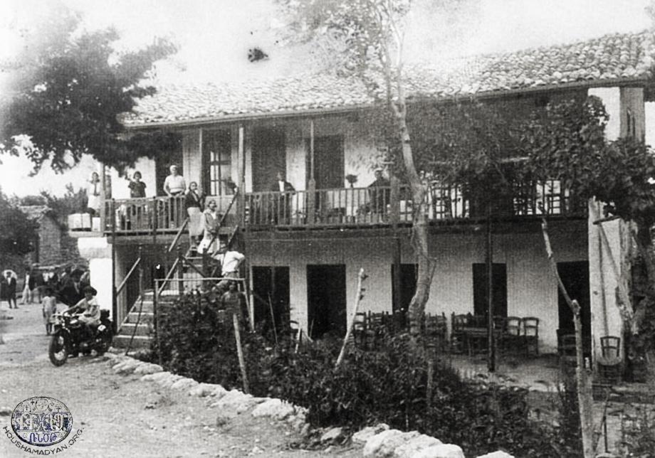 Daniel Chaparian's hotel in Bitias, 1930s
