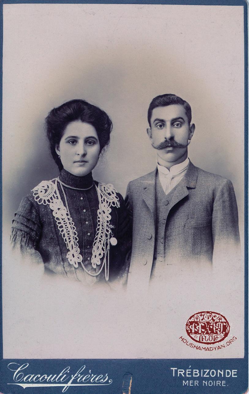 Իսկուհի Անդրէասեան՝ Օրտուէն, եւ իր ամուսինը (անունը անյայտ)