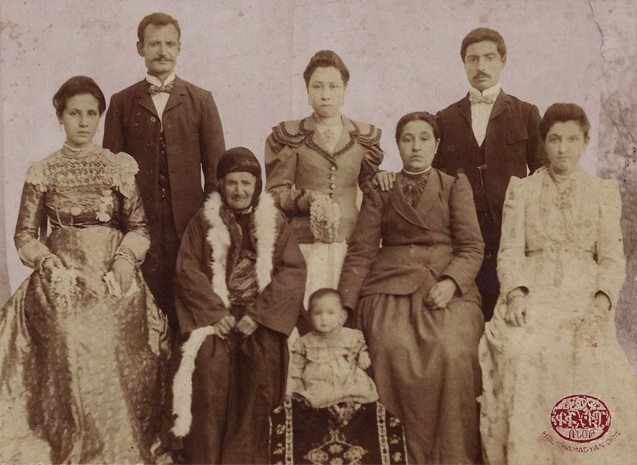 Մեզիրէ (Մամուրէթուլ-Ազիզ), 1904