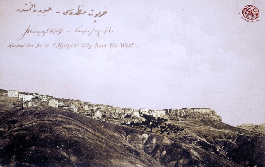 Harput Şehri'nden genel bir görünüş (Kaynak: Mişel Pabucyan arşivi)