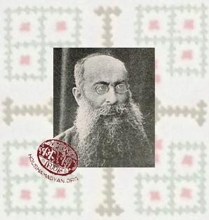 Archimandrite (Vardapet) Karekin Khachadurian (1880-1961)