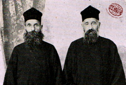 Rev. Movses Der Hovhannesian (left); Rev. Arsen Der Hovhannesian (right)