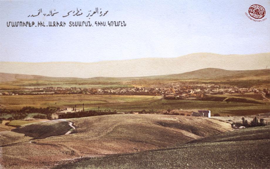 Mezire (Mamuret-ül-Aziz): Şehrin genel görünümü