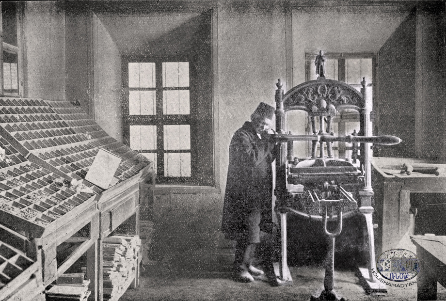 Van: The printing press of Artzvi Vaspurakan