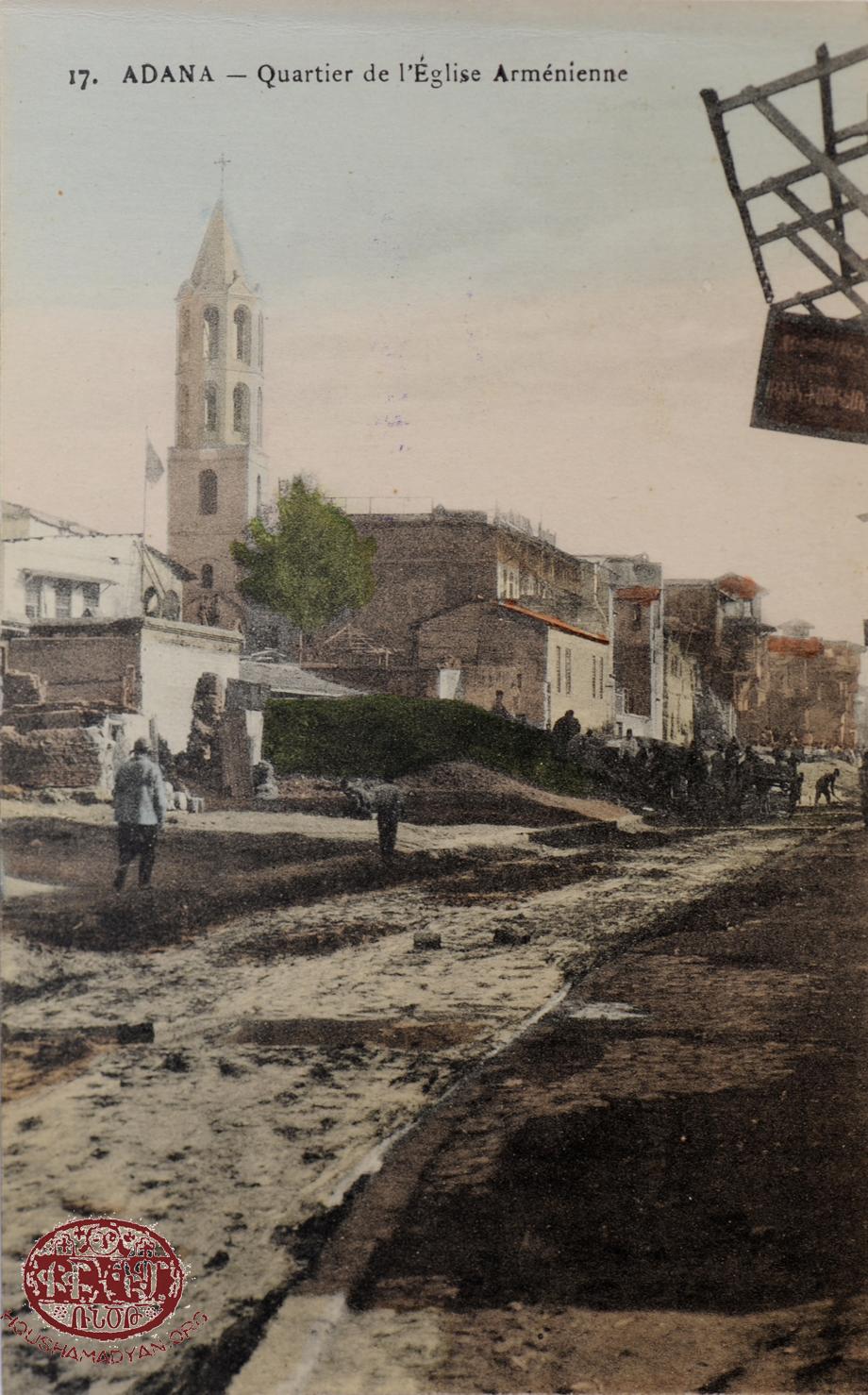 Adana. The Armenian quarter and Protestant church