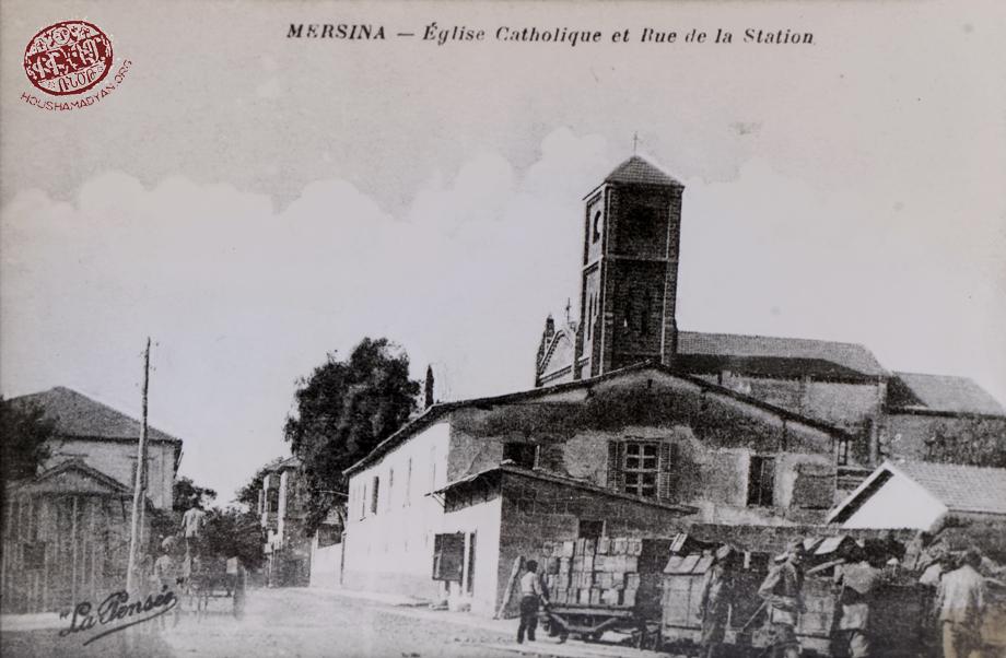 Mersin: The Armenian catholic church of the town