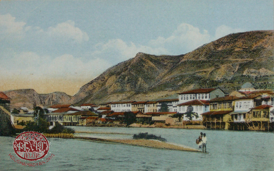 Անտիոք քաղաքը եւ Որոնդէս գետը