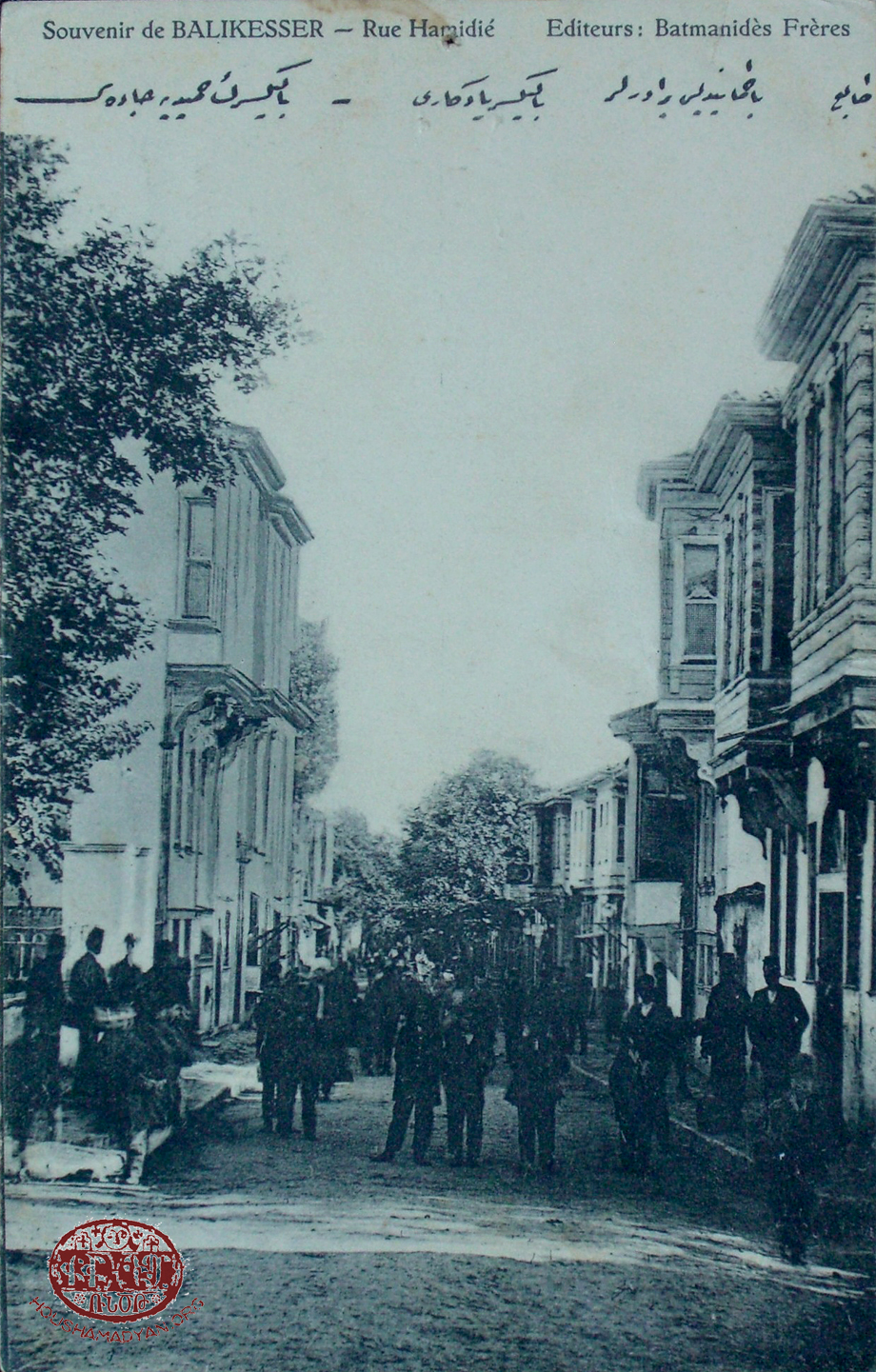 Balıkesir (Source: Michel Paboudjian collection, Paris)