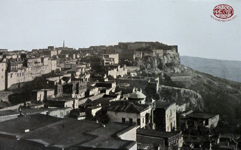 A scene from the town of Kharpert/Harput