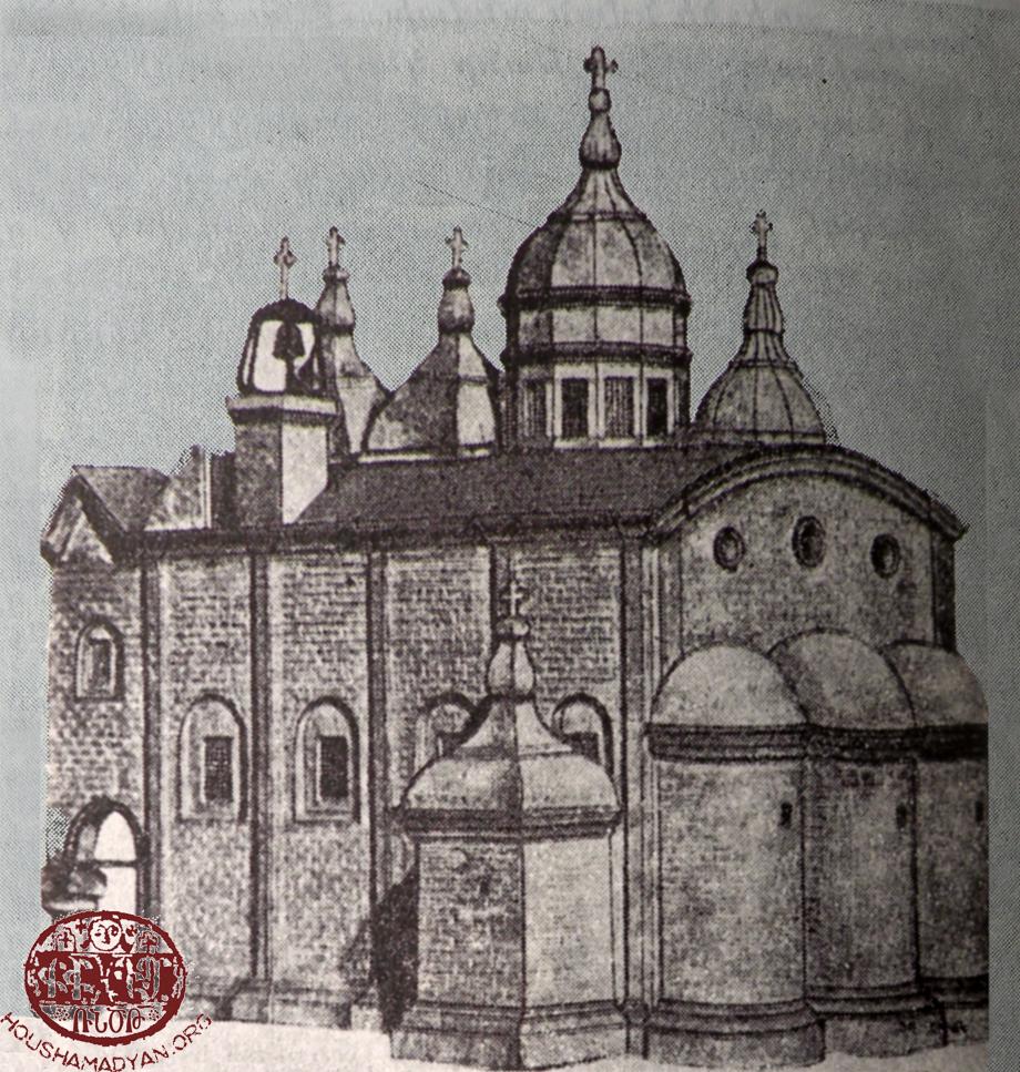 Պողազլեան. Ս. Աստուածածին եկեղեցի