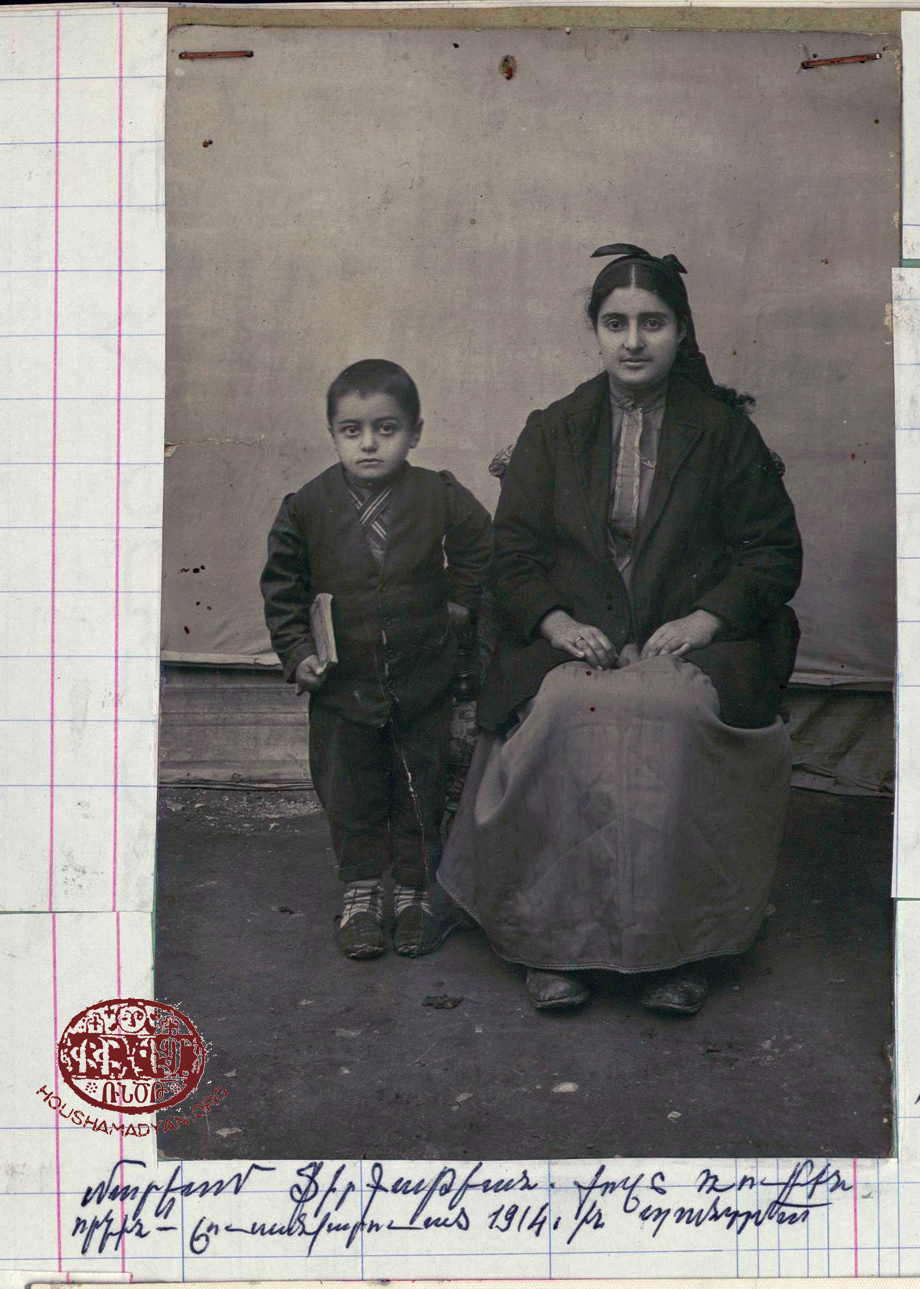 Bandırma, 1914. Mariam Firkatian and her son, Roupen