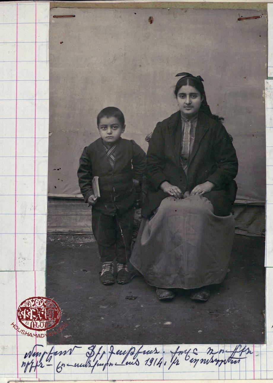 Պանտըրմա, 1914։ Մարիամ Ֆիրքաթեան եւ որդին՝ Ռուբէն