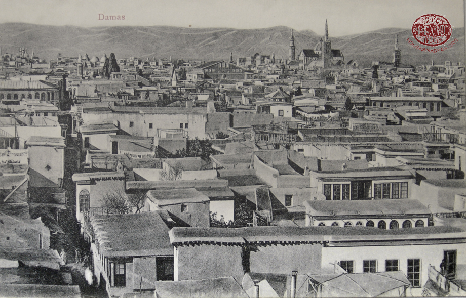Damascus, general view