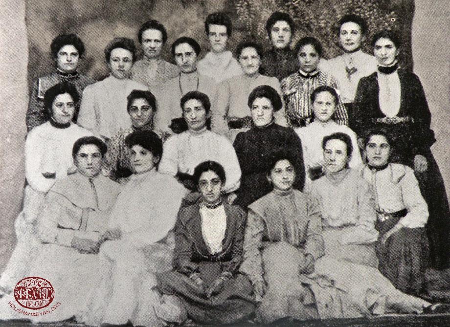 Euphrates College, Harput