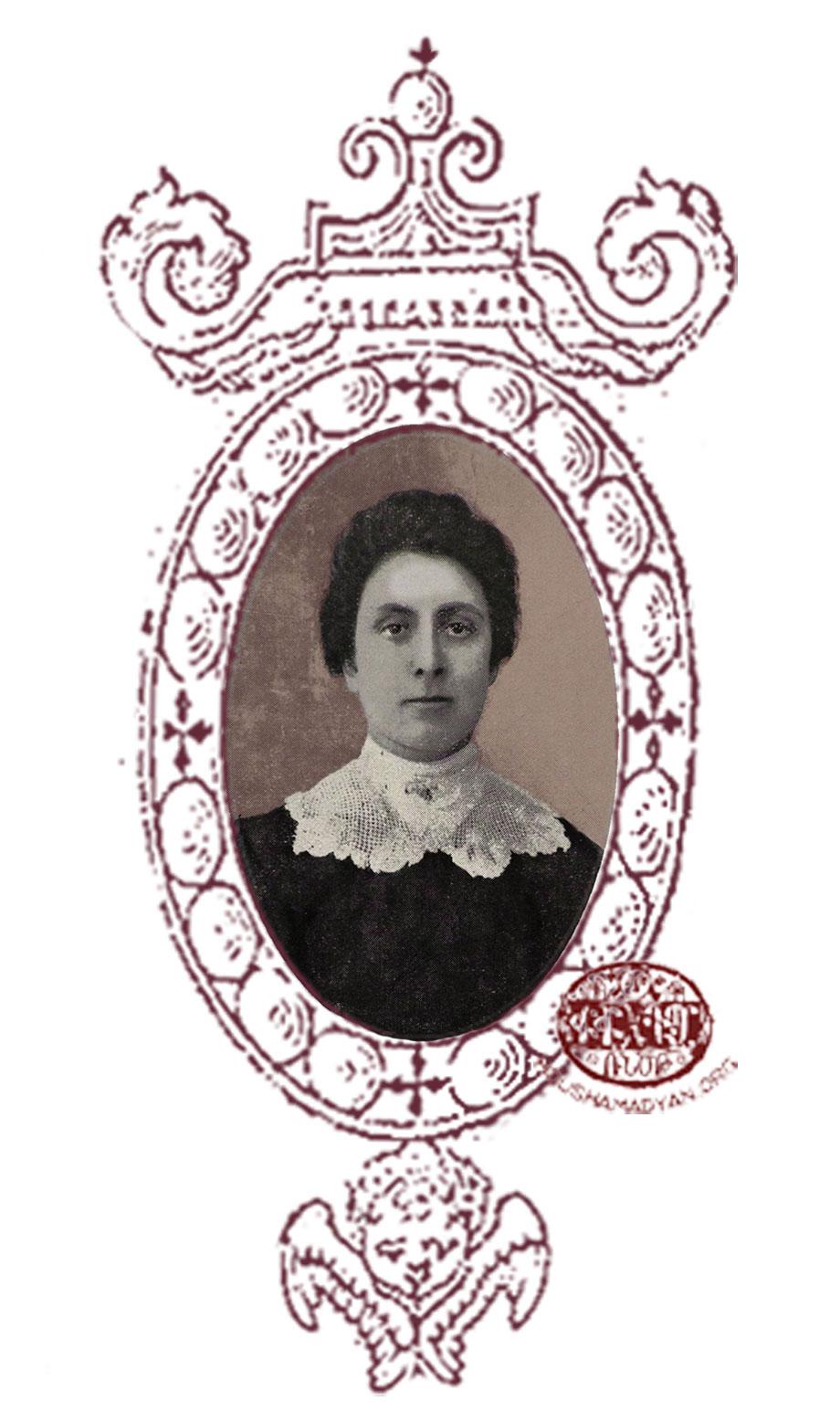 Elizabeth Harley