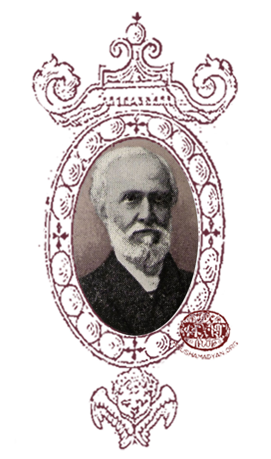 Հերման Ն. Պարնըմ