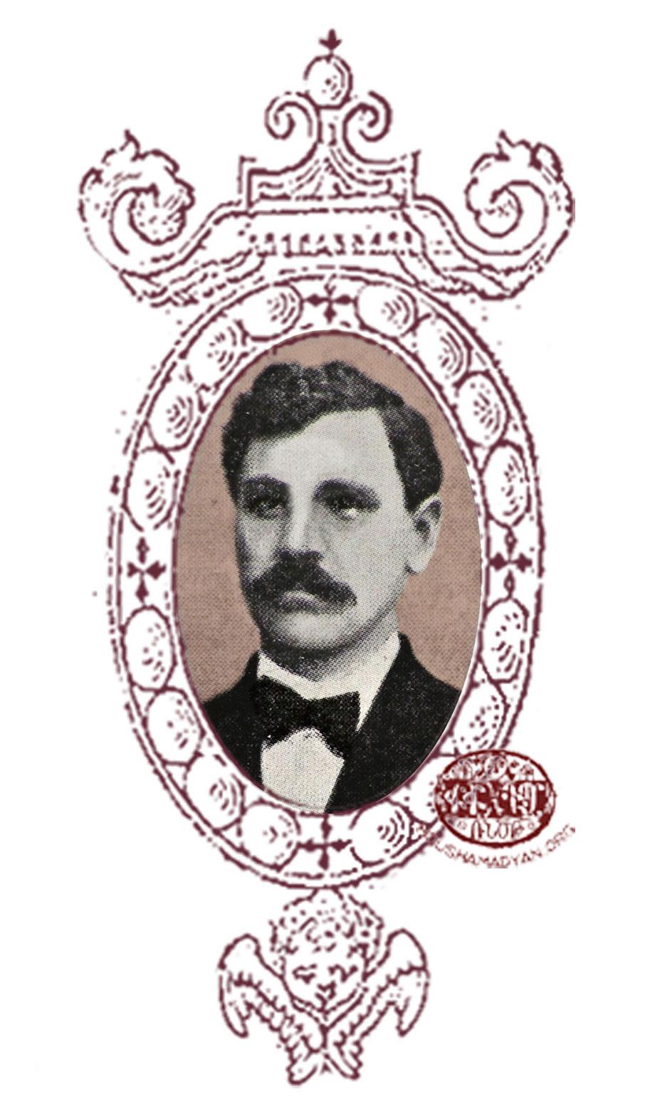 Ernest Riggs