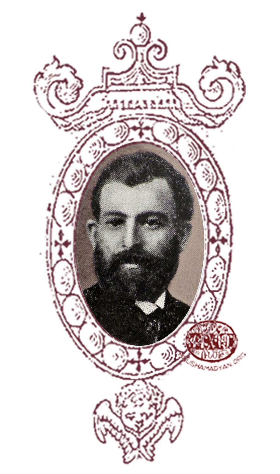 Մարտիրոս Շմաւոնեան