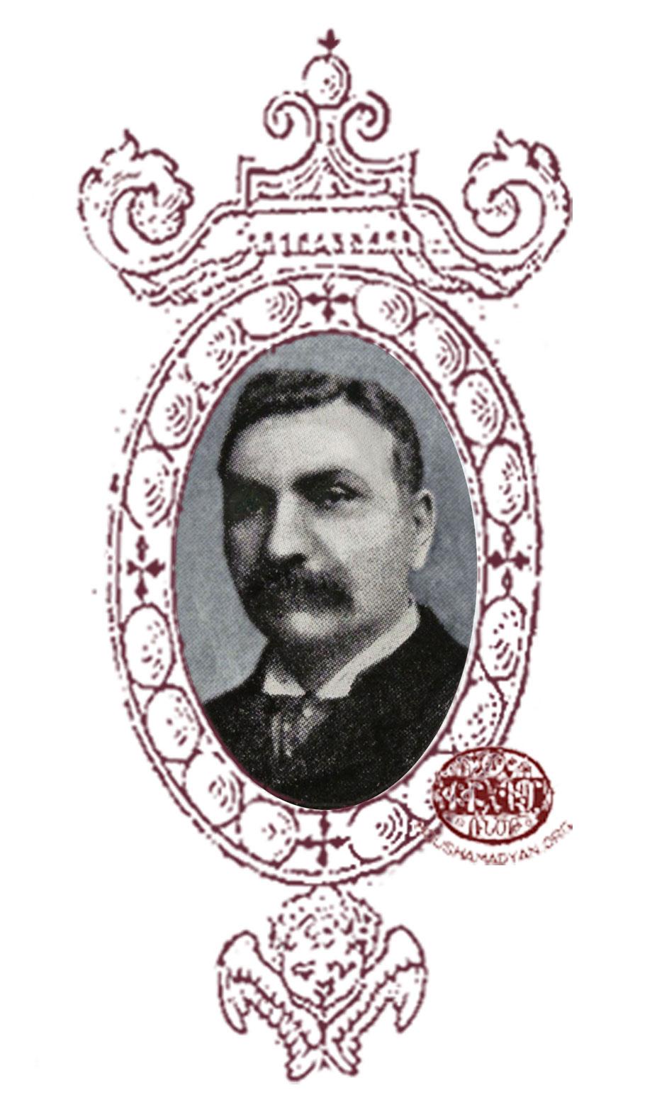 Յարութիւն Էնֆիէճեան