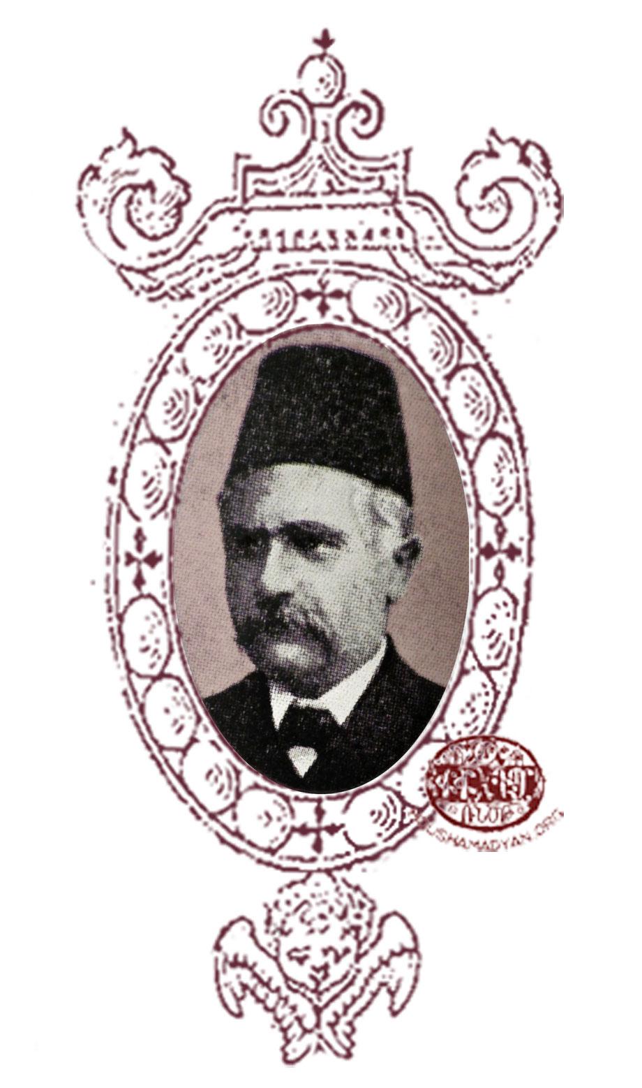 Khachadour Nahigian