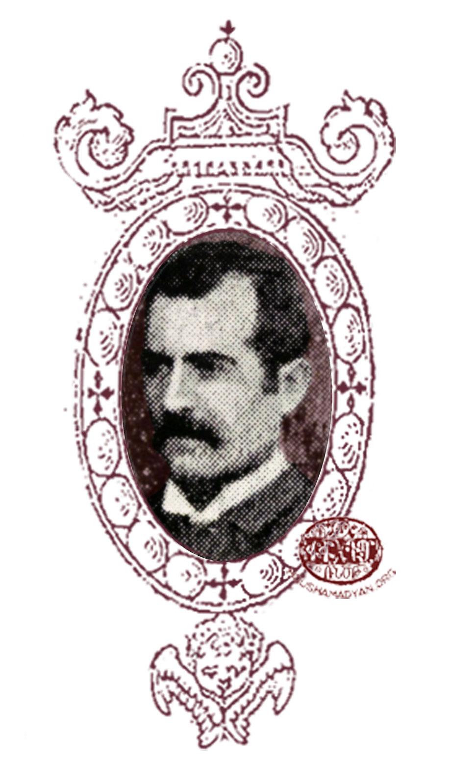 Մեսրոպ Եշիլեան