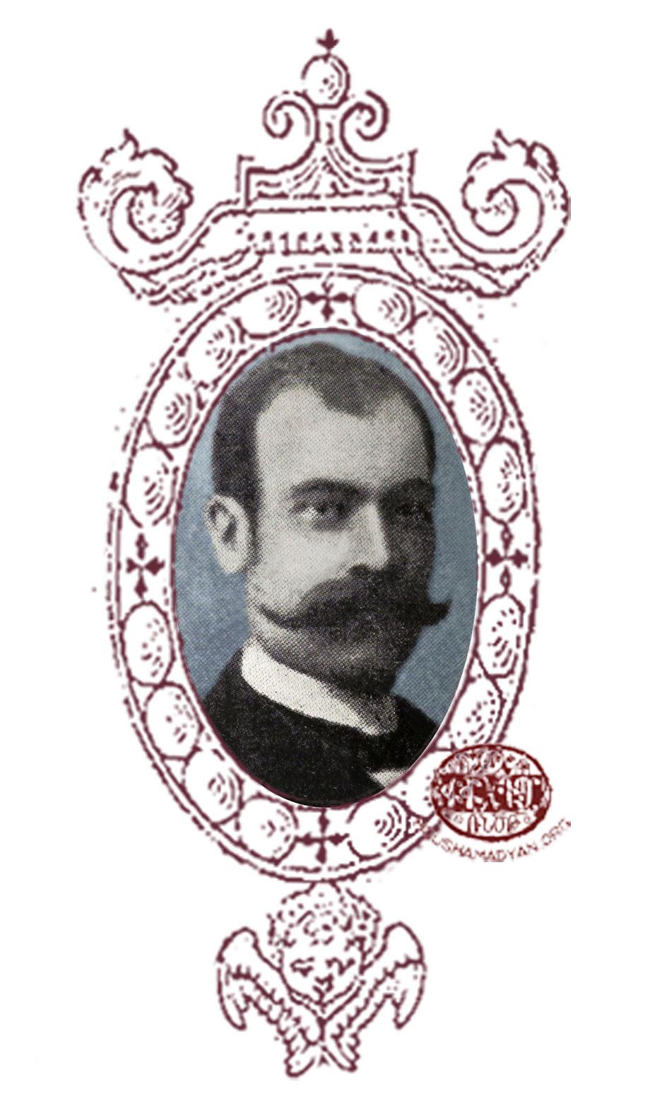 Ashour Yousouf