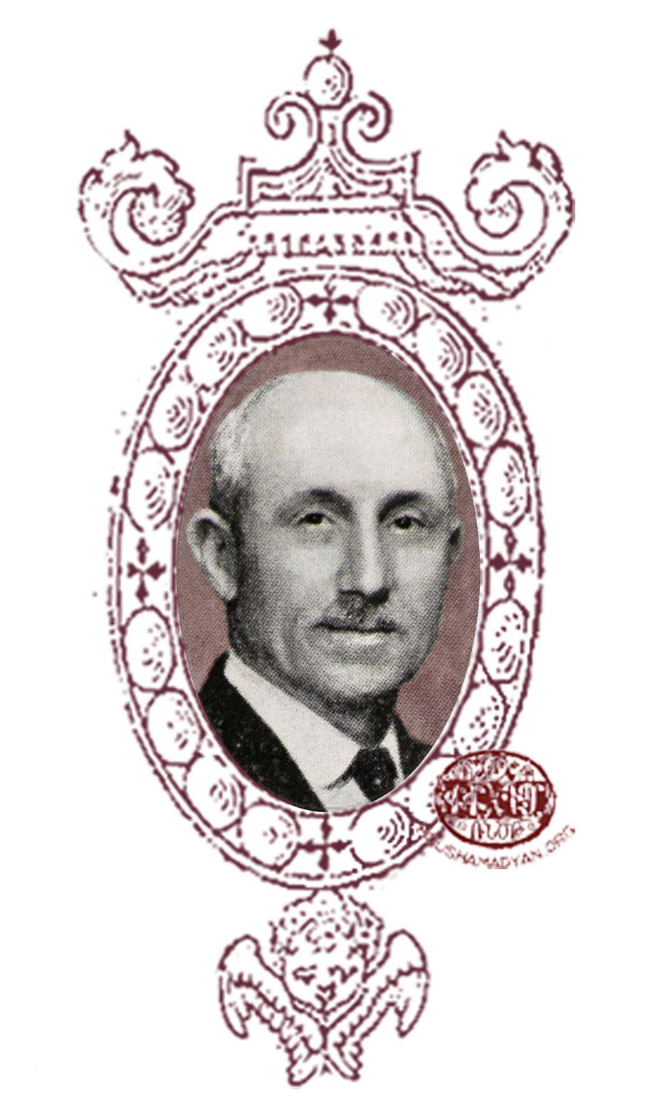 Վարդան Ամիրխանեան
