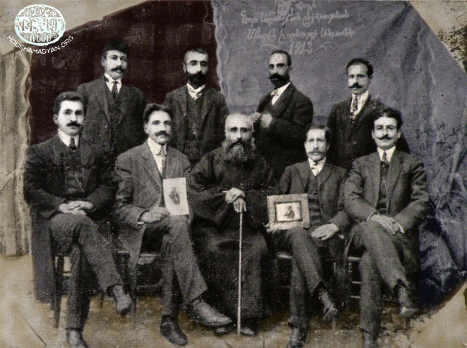Harput, 1913. The New Smpadian Union executive committee
