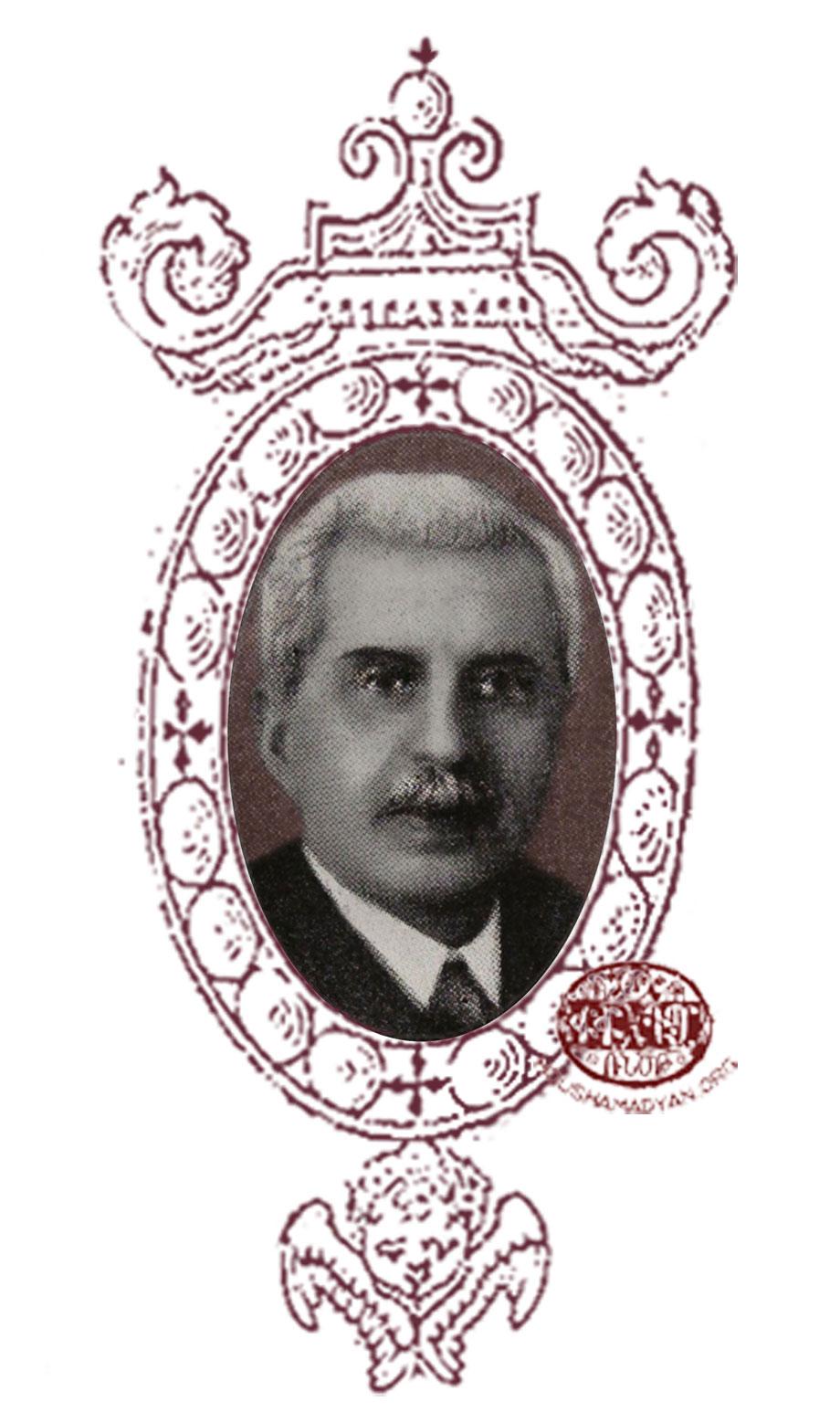 Hachadour Benneyan