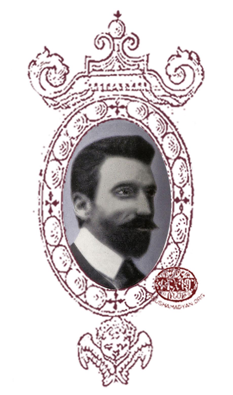 Տօնապետ Լիւլէճեան