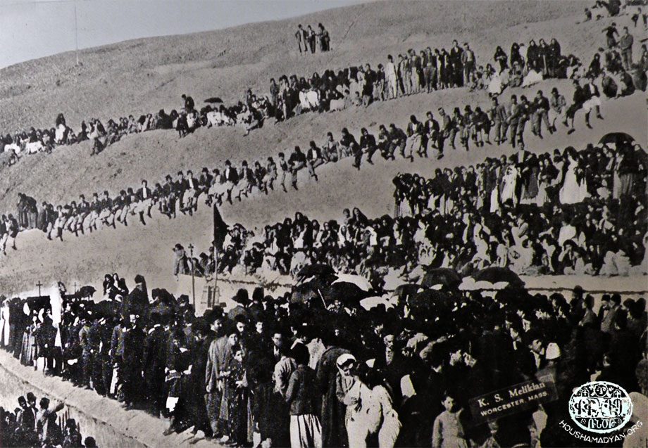 Harput, October 1913
