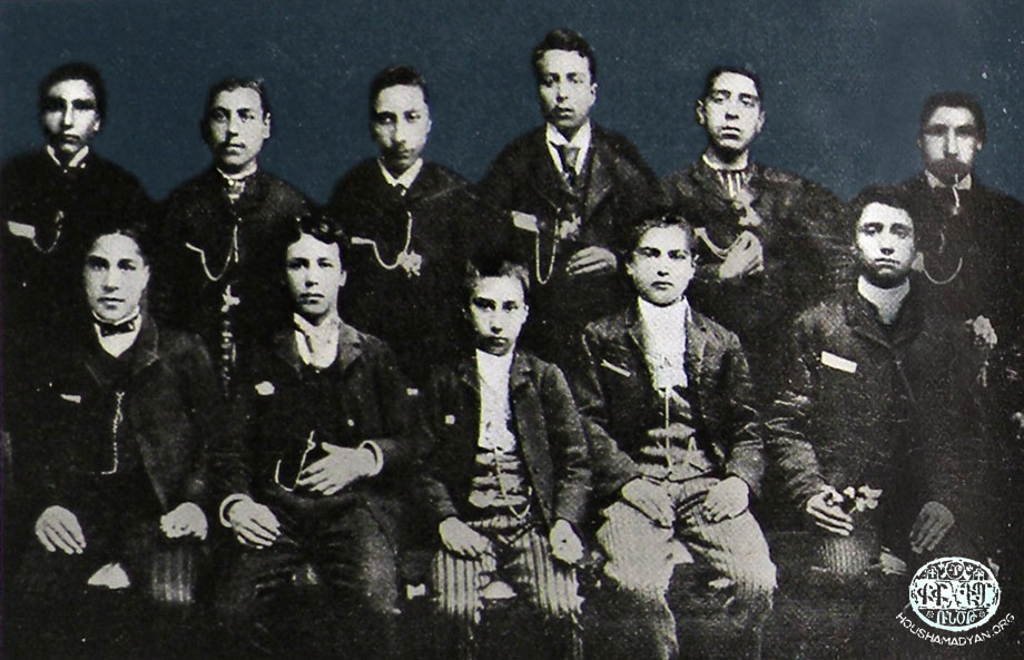 Graduates of the Harput Central School, 1895