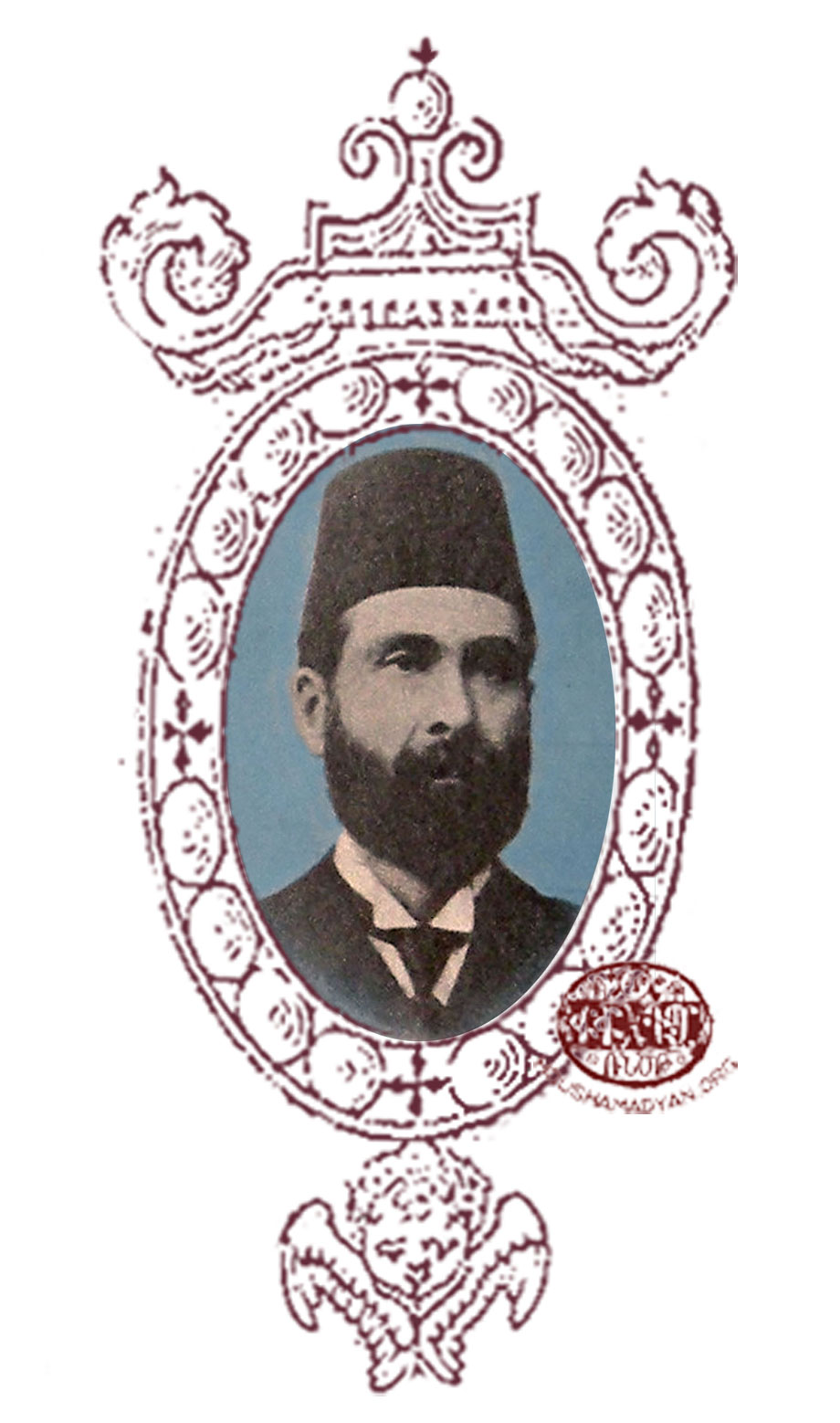 Նիկողոս Թէնէքէճեան