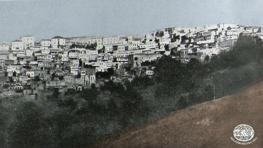 Harput's Upper Quarter