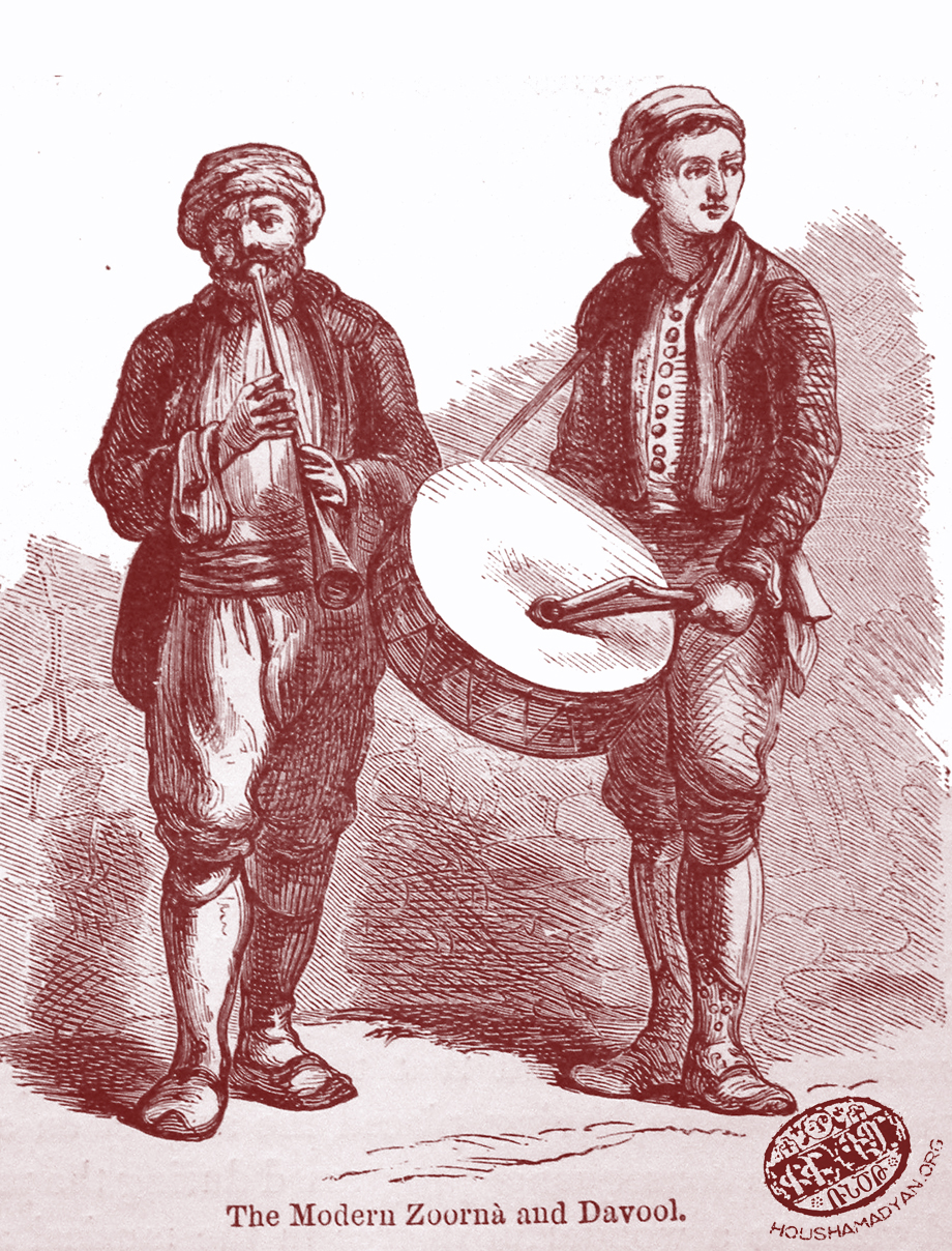 Zurna and dhol players