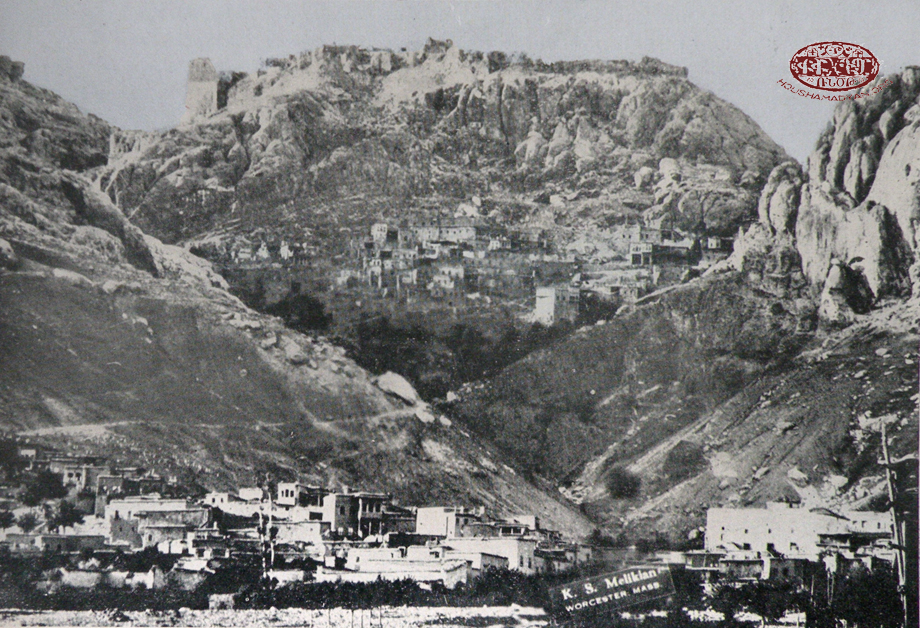 Harput and Hussenig. Some of the Hussenig village houses may be seen at the foot of the mountain