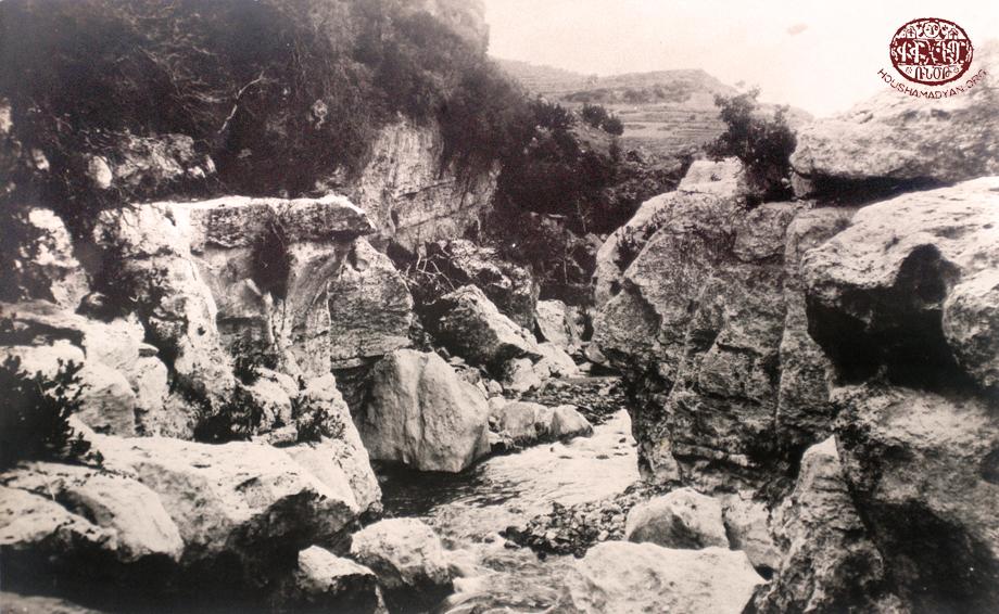 Natural vista of Mousa Ler