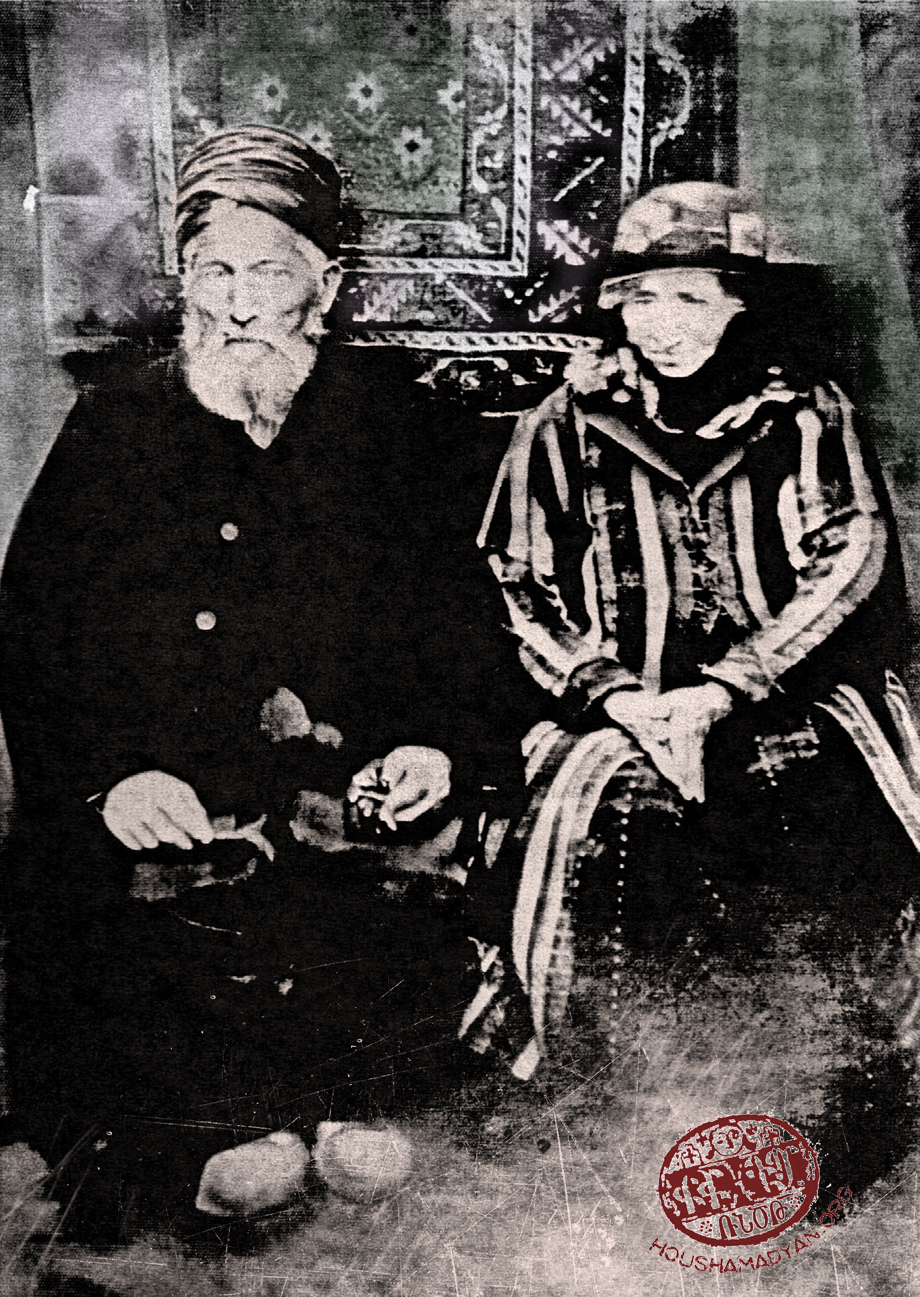 Sheikh Hadji, c. 1895. Avedis' grandparents: David and Altoun Mateosian