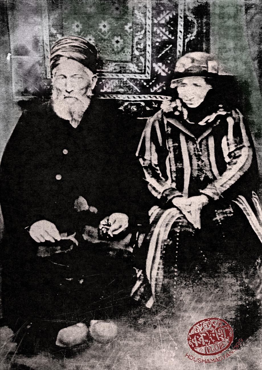 Շէյխ Հաճի, մօտաւորապէս 1895. Աւետիսի մեծ ծնողները՝ Դաւիթ եւ Ալթուն Մաթէոսեան