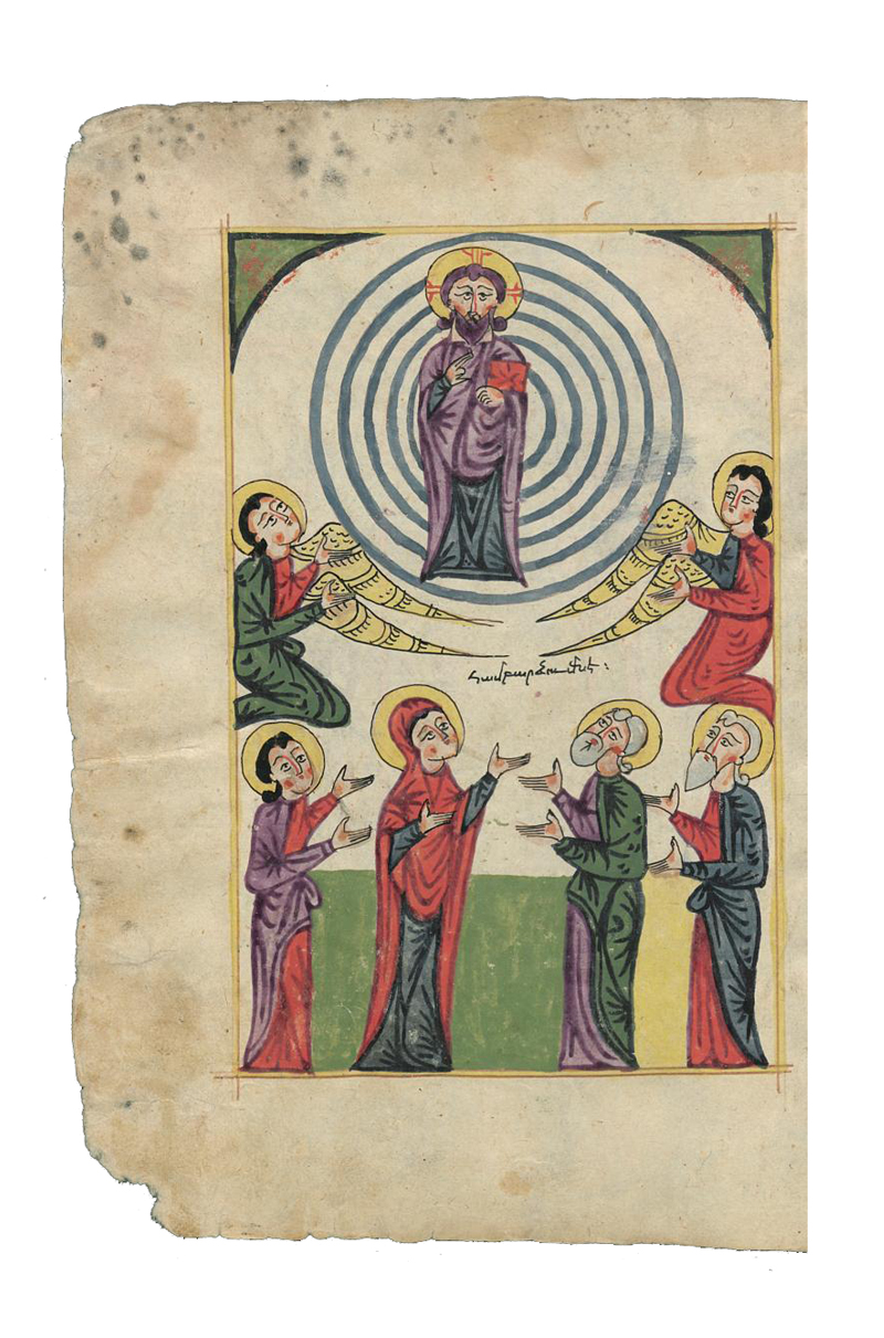 "A page of the ""Evangelium mit Parallelen"" (Աւետարան Համաբարառ), 1450"