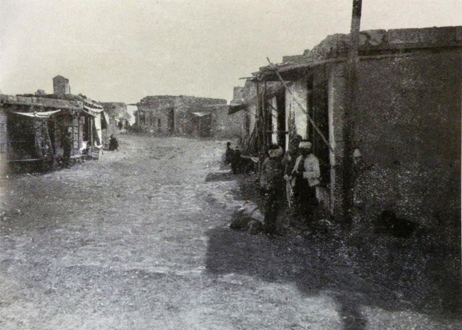 Erzincan/Yerzınga