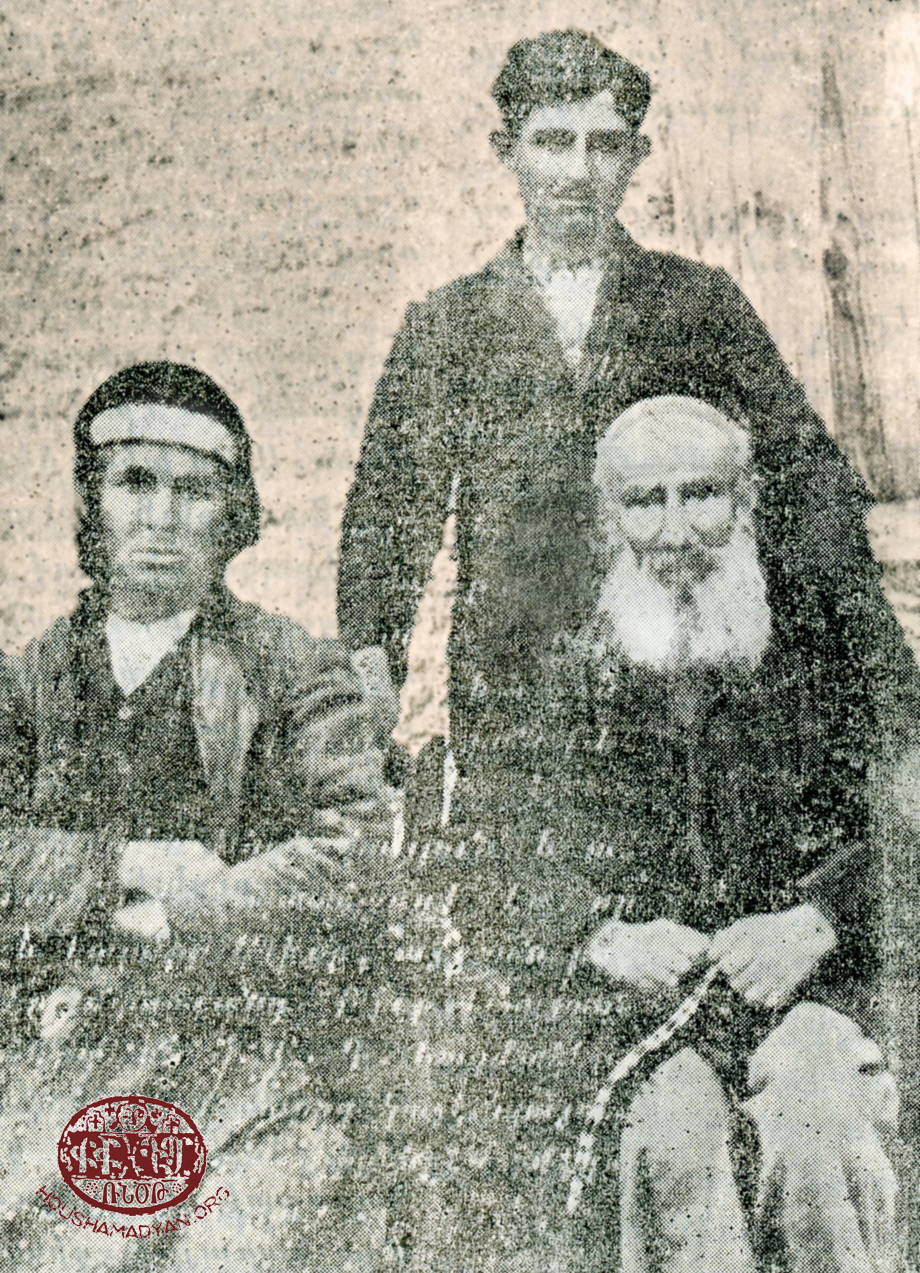 Sis. Seated: Matteos Efendi Achabahian and his wife, Varvar
