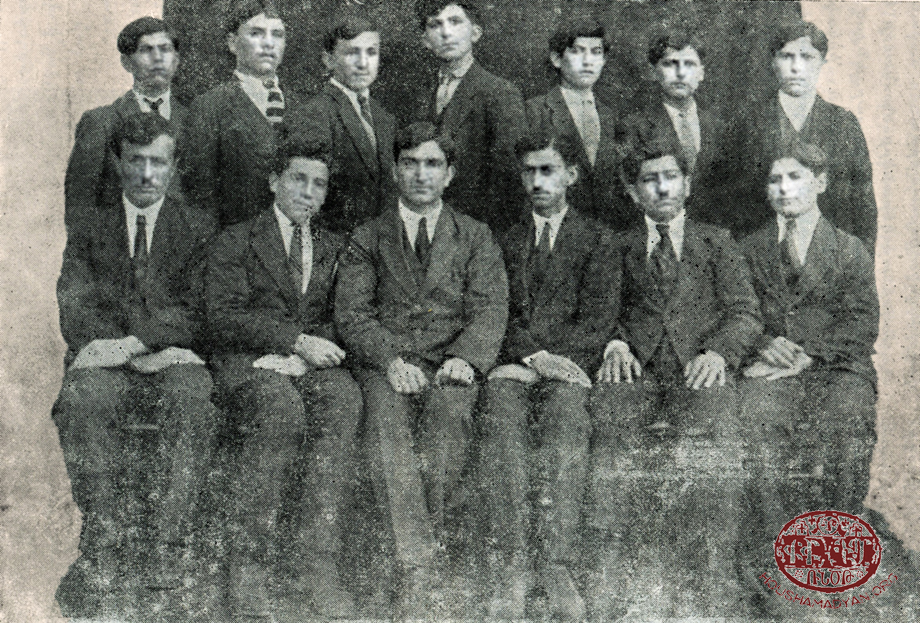 Tarsus college students from Sis, 1919-1920