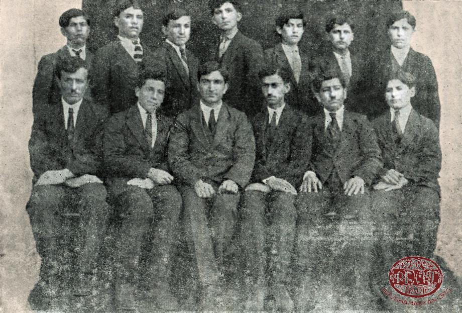 Տարսոն (Թարսուս) ամերիկեան գոլէճի սսեցի աշակերտները, 1919-1920