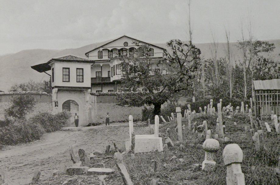 Սալէմ. գերմանական միսիոնին հիւանդանոցը