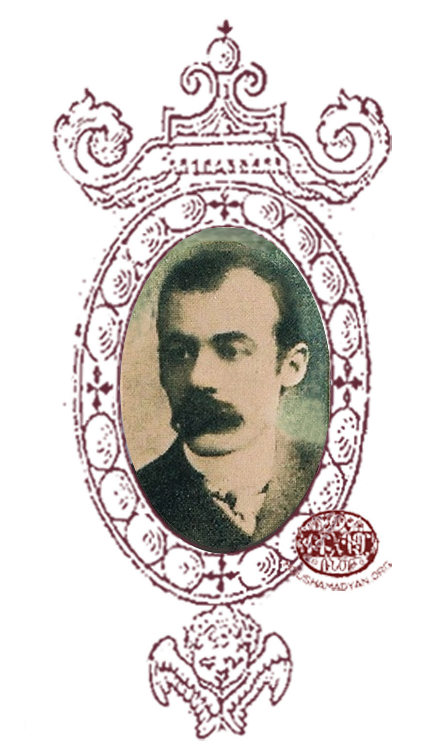 Յովհաննէս Պուճիգանեան