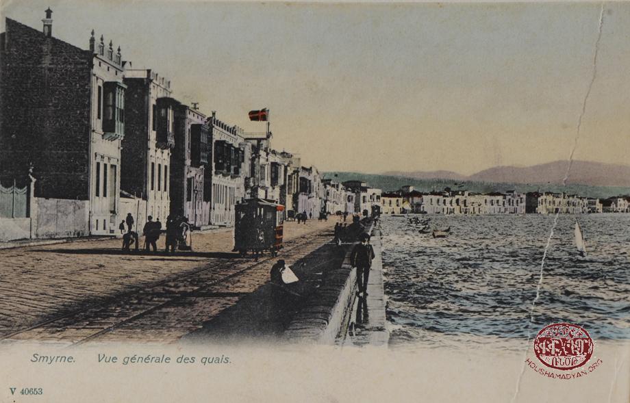 Izmir/Smyrna. The wharf